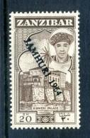 Zanzibar 1964 Jamhuri 1964 Handstamped - 20/- Kibweni Palace LHM - Zanzibar (1963-1968)