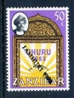 Zanzibar 1964 Jamhuri 1964 Handstamped - 50c Doorway LHM - Zanzibar (1963-1968)