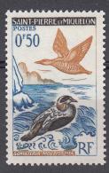 St. Pierre & Miquelon 1963 Mi Nr  398 Vogel, Bird, Eend - St.Pierre & Miquelon