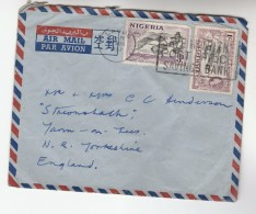 1957 Air Mail NIGERIA Stamps COVER SLOGAN Pmk SAVE WITH POST OFFICE SAVINGS BANK To GB Banking Finance - Nigeria (...-1960)