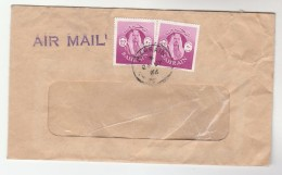 1966 Air Mail BAHRAIN Stamps COVER From Eastern Bank - Bahreïn (1965-...)