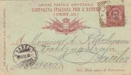 ITALIEN 1891 - Dieci Centisimi Ganzsache Auf Pk Gel.v. Paris > Basel - 1878-00 Humbert I.