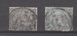 Egypte 1879 Mi Nr 28 A + B Sphinx - 1866-1914 Khedivaat Egypte