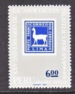 PERU  613    **    STAMPS  ON  STAMPS  FAUNA  LLAMA - Peru