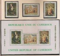 Republique Unie Cameroun Cameroon ** MNH Christmas 1981 - Noël - Navidad - Natale - Giotto Froment Mantegna - Religion - Noël