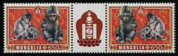Mongolia (2016) - Set -  /  Monkey - Chinese New Year - Chinees Nieuwjaar