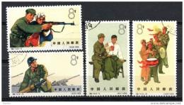 China Chine : (7080) S74-3,4,5,8(o) Armée De Libération De Peuples SG2261,2262,2263,2266 - 1949 - ... People's Republic