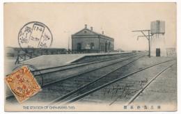 CPA - CHINE - CHINA - The Station Of CHIN-WANG-TAO (Gare...) - China