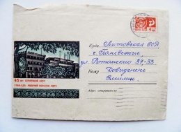 Cover From Russia To Lithuania Postal Stationary Ussr Buriatia Ulan-ude - Briefe U. Dokumente