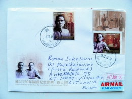 Cover From China Taiwan To Lithuania 2015 - 1945-... Republic Of China