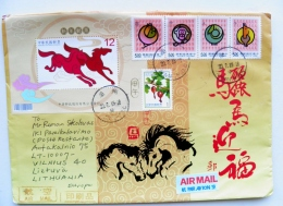 Cover From China Taiwan To Lithuania 2015 Horpscope Zodiac Astrology M/s Horses - 1945-... Republic Of China
