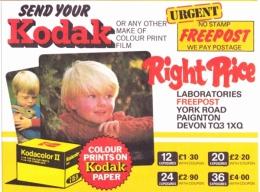 BUSTAPER CONSEGNA FOTOGRAFIE - SEND YOUR KODAK ANNI '80 - Publicités