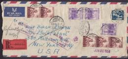 Egypt Egypte Air Mail Registered Recommandée Label PORT TAUNG? 1955 Cover Lettre NEW YORK Etats Unis USA, REFUSED !! (2 - Egypt