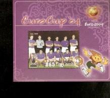 Euro 2004 Portugal  THE GAMBIA ITALY, ITALIA WINNER 1968 - Europei Di Calcio (UEFA)