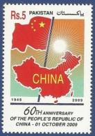 PAKISTAN 2009 MNH 60TH ANNIVERSARY YEARS OF PEOPLE´S REPUBLIC CHINA SUN FLAG MAP - Pakistan