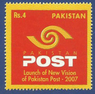 PAKISTAN 2007 MNH NEW VISION OF PAKISTAN POST INFORMATION - Pakistan