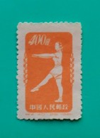 CHINA 1952. GIMNASIA. NUEVO SIN GOMA (*) - Unused Stamps