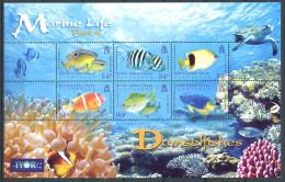 158 Territoire Britannique OCEAN INDIEN 2008 - (IV) Poisson Demoiselle Tortue (Yvert 388/93 Neuf ** (MNH) Sans Charniere - Territoire Britannique De L'Océan Indien