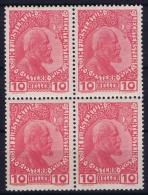 Liechtenstein: 1912 Mi 2 Y  4-block MNH/**/postfrisch/neuf  Cat. Value 1440 Euro - Liechtenstein