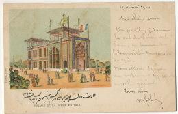 Persia Palais De La Perse En 1900 Exposition Universelle Paris Art Litho Card P. Meriat Architect Edit F. Appel - Iran
