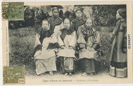 Types Chinois Du Quang Si Femmes Chinoises  Edit Taupin Hanoi No 2083 Undivided Back - China