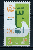 1982 - EGITTO - EGYPT - EGYPTIENNES -  Mi. Nr. 1415 - NH -  (R-CAT2016.683) - Egypt
