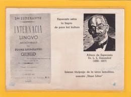 ESPERANTO > HONGRIE > ESPERANTO ESTAS LA LINGVO DE PACO KAJ KULTURO > AUTORO DE ESPERANTO Dr L.L. ZAMENHOF - Esperanto