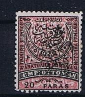 RUMELIA Ostrumelien 1885  Michel  17 I MH/* - 1858-1921 Empire Ottoman