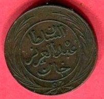 TUNISIE  4 KHAROUBS TB 22 - Túnez