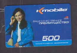 Kazakhstan Kmobile  GSM 500 Units Used