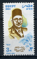 1984 - EGITTO - EGYPT - EGYPTIENNES -  Mi. Nr. 1492 - NH -  (R-CAT2016.683) - Egypt
