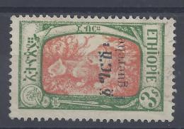 ETHIOPIE - 1925-26 - SURCHARGE N° 141 - OBLITERE - B - - Ethiopie