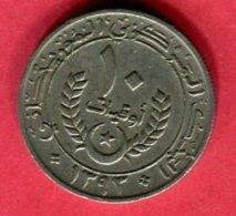 1 0  1973  TB  8 - Mauritania