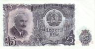 BULGARIA  P.  84a 25 L 1951 UNC - Bulgaria