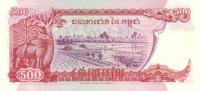 CAMBODIA P. 43b 500 R 1998 UNC - Cambodia