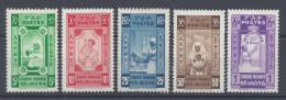 ETHIOPIE - 1945 -  NON EMIS  N° 240 à 244 - NEUFS - X - (X) - B - - Ethiopie