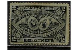 Guatemala 1897 : Y&T 63 ° - Guatemala