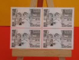 N°2330 Y&T 1984, Gaston Bachelard, Neuf Sans Charnière - Coté 4,40 € ( Bloc De 4 ) - Frankrijk