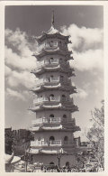 Asie - Chine Hong Kong - Architecture - Tiger Pagoda - Pagode - Chine (Hong Kong)