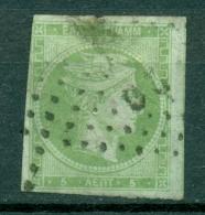 GREECE 1868 -1869 CLEANED PLATES  5 LEPTA  HELLAS 25b - 1861-86 Grands Hermes