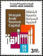 UAE - 2015 - Sharjah Arab Tourism Capital - Mint Stamp - United Arab Emirates