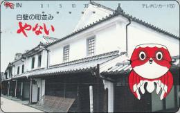 Japan Telefonkarte Eule Owl - Landschappen