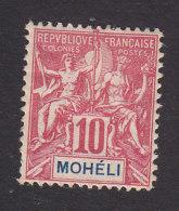 Moheli, Scott #5, Mint Hinged, Navigation And Commerce, Issued 1906 - Mohéli (1906-1912)