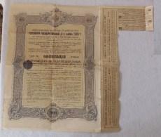 Gouvernement Impéral De Russie  EMPRUNT RUSSE 4 1/2 % OR De 1909 - Actions & Titres