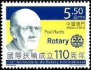 Macao - 2015 - 110th Anniversary Of Rotary International - Fighting Polio - Mint Stamp - 1999-... Chinese Admnistrative Region