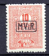 RUMANIA .  AÑO 1918.  KRIEGSTEUER-PORTO Mi 8 (MH) - Besetzungen 1914-18