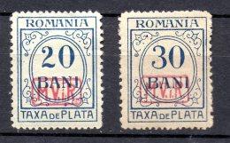 RUMANIA .  AÑO 1918.  PORTOMARKEN Mi 3/ 4 (MH) - Besetzungen 1914-18