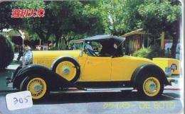 Télécarte Japon * DeSoto Division Of The Chrysler * (305)  Phonecard Japan OLDTIMER * VOITURE * AUTO * CAR - Cars