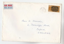 1974 Air Mail  NEW ZEALAND COVER Stamps 20c MAORI TATTOO  To GB Airmail Label - New Zealand