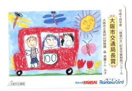 Titre De Transport Raimbow Card : Dessin (bus, Papillon, Soleil...) - Week-en Maandabonnementen